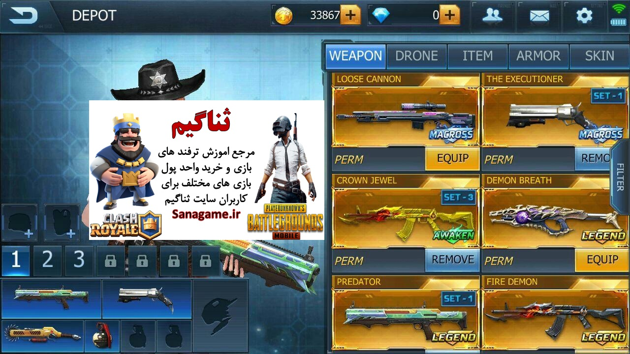 خرید اکانت کیل باکس  در سایت ثناگیم با قیمت مناسب
